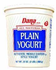 Dana Grade A Plain Yogurt | Iowa African Market