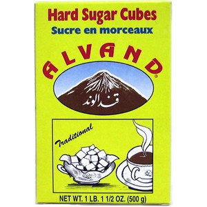 Alvand Hard Sugar Cubes | Iowa African Market